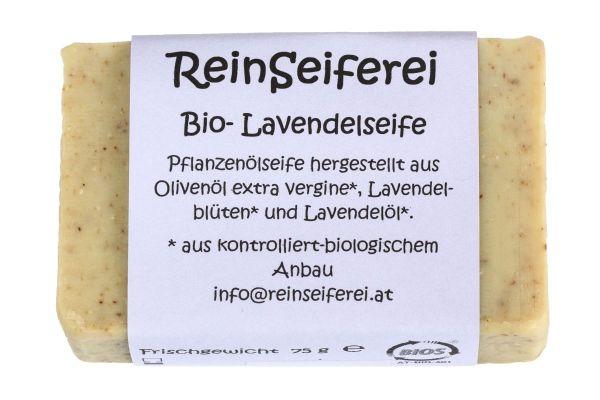 BIO - Lavendelseife - reine vegane Naturseife - kalt gerührte Handseife aus Österreich - 75 g